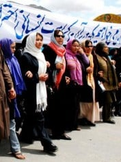 Afghan women's rights activists protest in Pakistan © RAWA.
