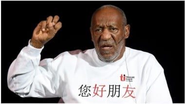Bill Cosby is being sued over sexual abuse claim.