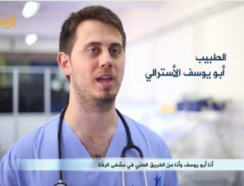 An Australian doctor has made a video to recruit doctors for Islamic State.
