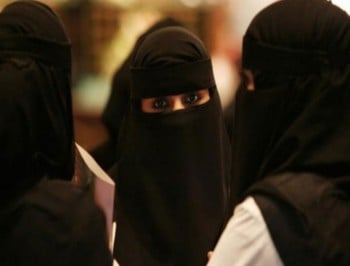Saudi woman husband
