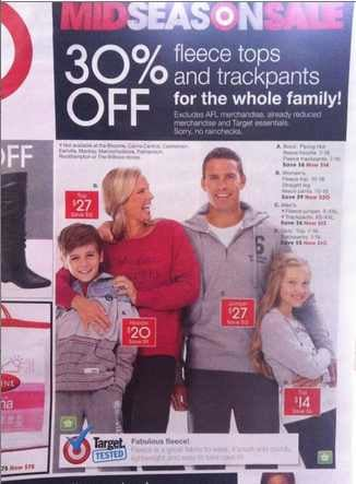 Target ad with one too many arms
