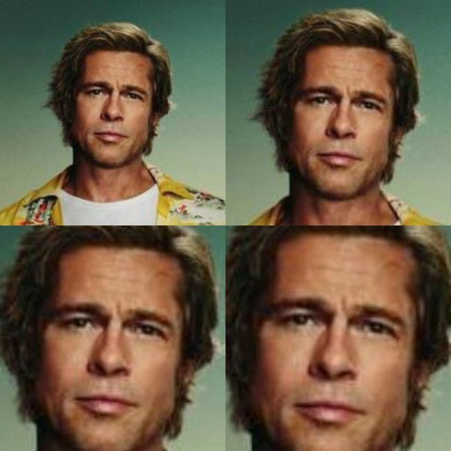brad pitt once upon a time in hollywood movie poster