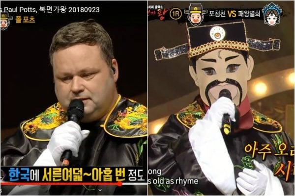 The Masked Singer Korea